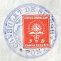 Switzerland 1924 consular service document Porto detail.jpg