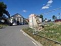 Třebíč, Nad Zámkem, ruina a lihovar.jpg