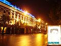 TBILISI MARIOTT Rustaveli avenue and theatre.jpg