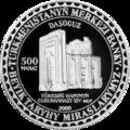 TM-2000-500manat-Törebeg-b.png