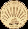 TM-2004-1000manat-Ak Bugdaý-b.png
