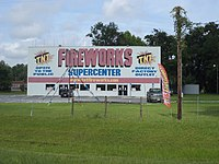 TNT Fireworks Supercenter, Jennings (East face).JPG