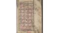 Table of Contents Berlin Ms. Lbg 295, first page.png