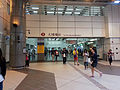 Tai Po Market Station 2013.jpg