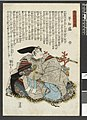 Taira no Tomomori 平知盛 (BM 2008,3037.15315 1).jpg
