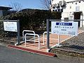 Takasaka-sa-gate.jpg