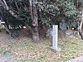 Takehutsu shrine (Tomb), Ichiba-cho, Tokushima.jpg