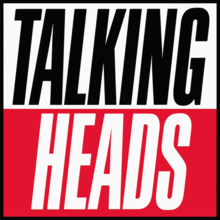 Talking Heads - True Stories.png
