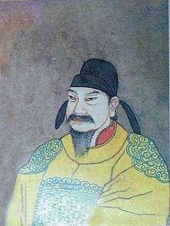 Emperor Yizong of Tang emperor of the Tang Dynasty