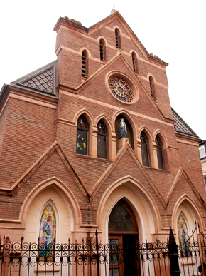 Tbilisi Catholical church St. Maria.png