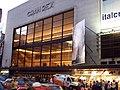 Teatro Gran Rex Avenida Corrientes.jpg