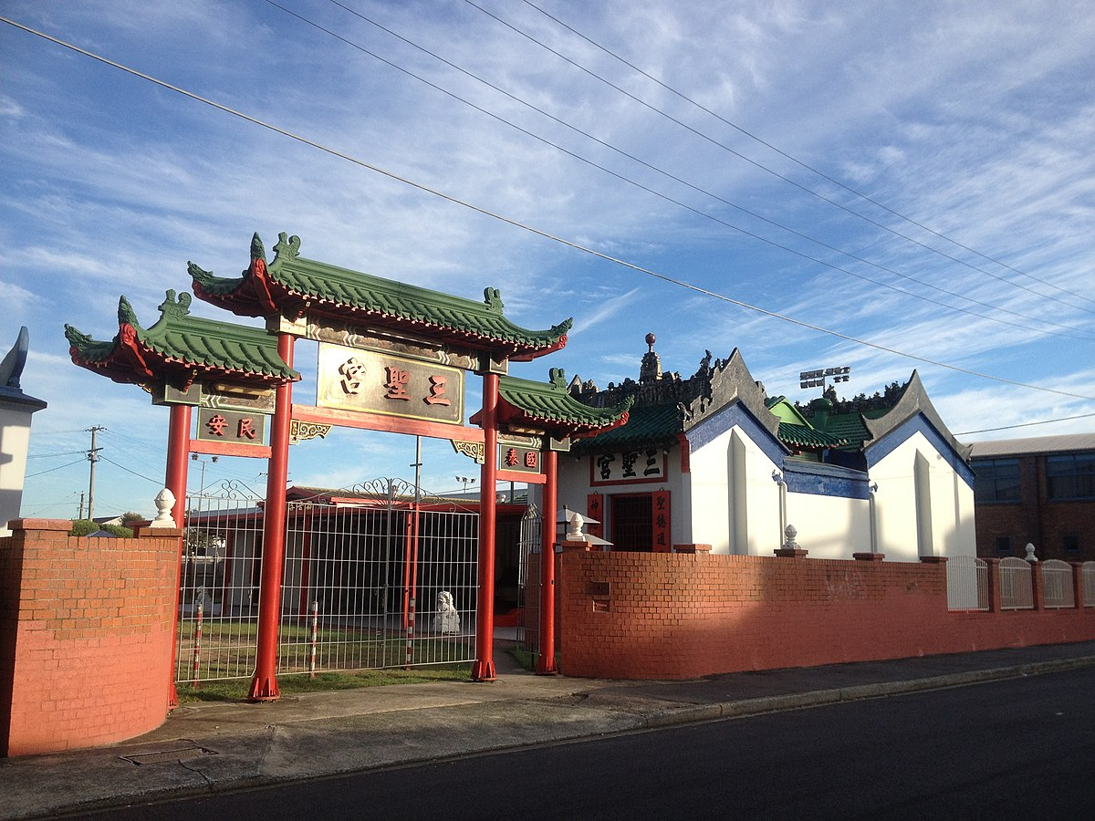 Holy Triad Temple, Albion - Wikipedia