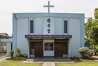 Tenom District - Image: Tenom Sabah Gereja Basel Tenom 01