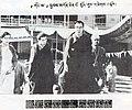Tenzin Gyatso, the 14th Dalai Lama of Tibet and Scan0003.jpg