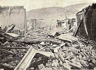 earthquake struck Valparaiso Region, Chile on August 17, 1906