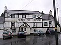 The Black Bull, Bellingham - geograph.org.uk - 1088203.jpg