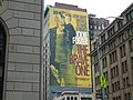 The Brave One (2007) Movie Banner.jpg