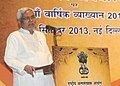 """The Chief Minister of Bihar, Shri Nitish Kumar delivering the lecture on """"The Idea of India"""", at the 6th Annual Lecture of National Commission for Minorities (NCM), 2013, in New Delhi on September 20, 2013.jpg"""