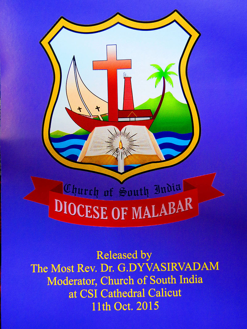 The Malabar Diocese Logo.JPG