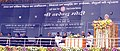 The Prime Minister, Shri Narendra Modi addressing the gathering at the inauguration-foundation stone laying ceremony of the various Railway projects, at Hajipur, in Bihar.jpg