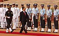 The Prime Minister of Socialist Republic of Vietnam, Mr. Nguyen Tan Dung inspecting the Guard of Honour at the ceremonial reception at Rashtrapati Bhavan, in New Delhi on July 06, 2007.jpg