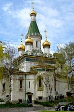 The Russian Church in Sofia.jpg