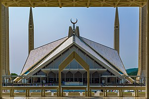 Faisal Mosque - National Mosque of Pakistan