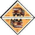 The Soviet Union 1971 CPA 3998 stamp (GAZ-66 Truck) tete-beche.jpg