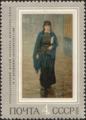 The Soviet Union 1971 CPA 4054 stamp (Girl Student, by Nikolai Yaroshenko).png