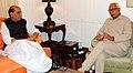 The Union Home Minister, Shri Rajnath Singh meeting the Governor of Jammu and Kashmir, Shri N.N. Vohra, in Srinagar on July 23, 2016.jpg