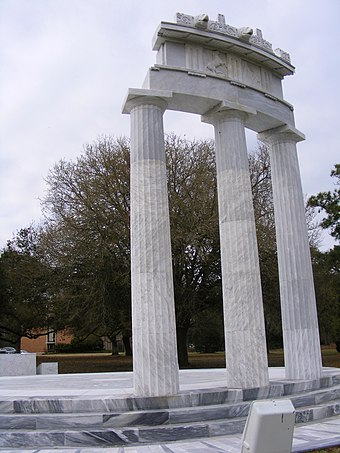 The Tholos at the University of South Alabama Thollos.JPG