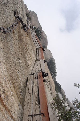 Mount Hua - The Plank Walk (not part of the ascent)