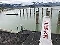 Three Gorges Dam in 2021 13.jpg