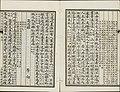 Three Hundred Tang Poems (78).jpg