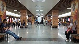 Tianhe Sports Center station - Image: Tianhe Sports Center Station Platform