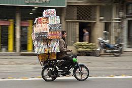 Proyecto para reparto a domicilio baterías Lifepo 48V20ah  260px-Tissue_Delivery_in_Tehran