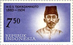 Tjokroaminoto 1962 Indonesia stamp.jpg