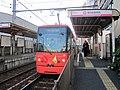 Toden 8808 at Arakawa-Kuyakushomae Station.jpg