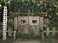 Tokugawa Munenobu Grave.jpg
