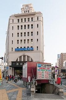 Asakusa Station (Tokyo Metro, Toei, Tobu) Railway and metro station in Tokyo, Japan