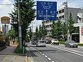 Tokyo Route 9 -00.jpg