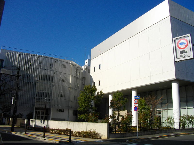 ファイル:Tokyo University of the Arts Senju Campus.JPG