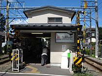 Tokyu Kuhonbutsu sta.JPG