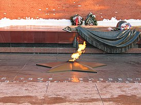 Tomb of the Unknown Soldier Могила Неизвестного Солдата - panoramio.jpg