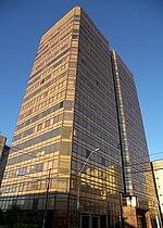 Torre Ayfra Asunción.JPG