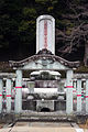 Tottori feudal lord Ikedas cemetery 046.jpg