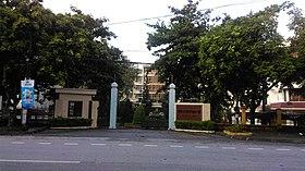 Trường Đại học Sư phạm Hà Nội - cơ sở Hà Nam.jpeg