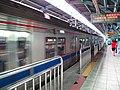 Train Leaving Gojan Station.jpg