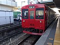 Train bound for Karatsu Station stopping at Chikuzen-Maebaru Station.jpg