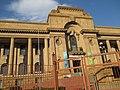 Transvaal Museum2014.JPG